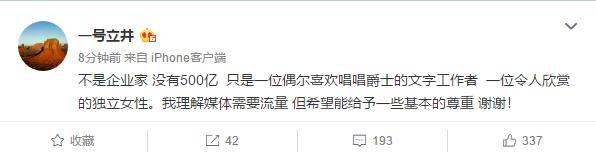 【娱乐24小时】李亚鹏离婚后首度承认恋情;奚梦瑶被求婚前曾彩排?