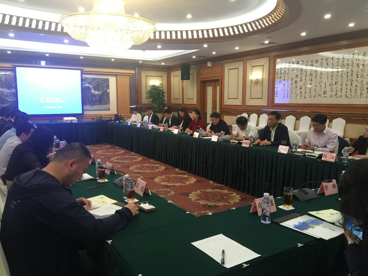 投资家网应邀出席华为·锦州大数据产业合作推介会