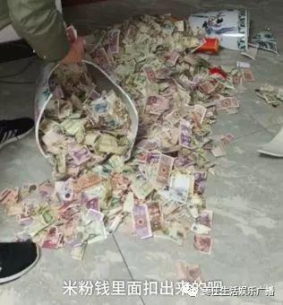 丈夫10年存私房钱藏花瓶,这天花瓶被意外打破了…