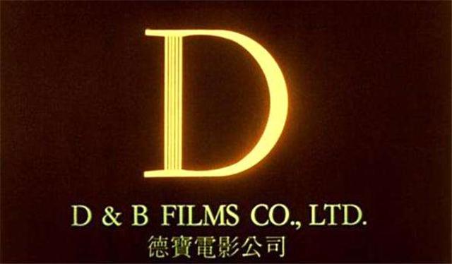 洪金宝创立的电影公司,虽然只存在8年,却能和嘉禾、新艺城齐名