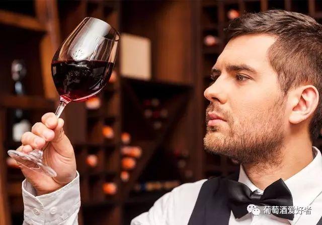 葡萄酒中有沉淀物,是买到假酒了吗?