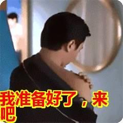 《喜欢你我也是》问姐不开心,董浩然摸头杀问姐,网友:在一起