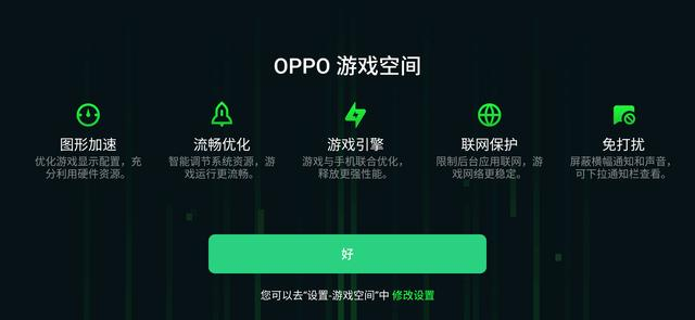 畅玩只能靠游戏手机 OPPO Reno 10倍变焦版不玩噱头也能杠杠的