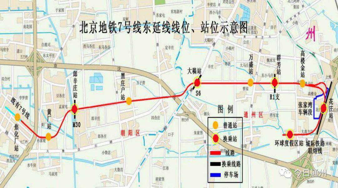 渠座村有多少人口_台湾有多少人口(2)