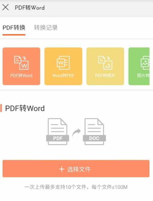 比Adobe Acrobat好用的PDF阅读器,PDF转换编辑不用愁
