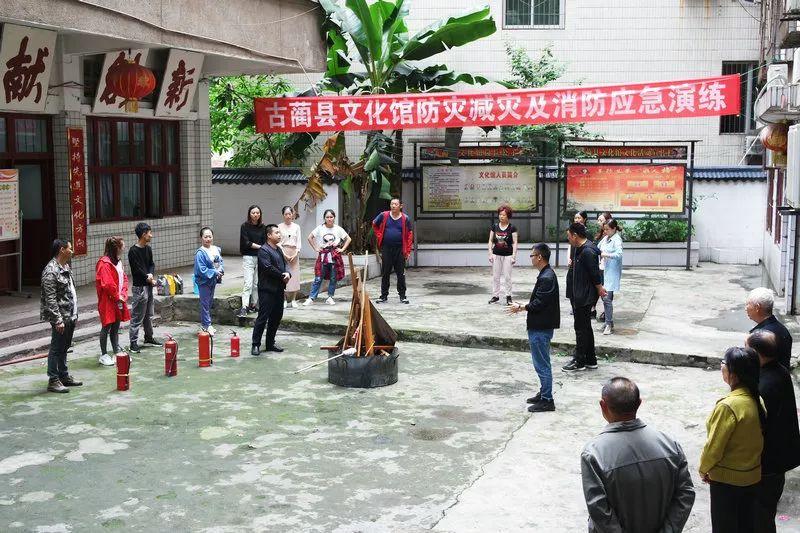 """不想""""火"""",古蔺文化馆专门""""防火""""……"""