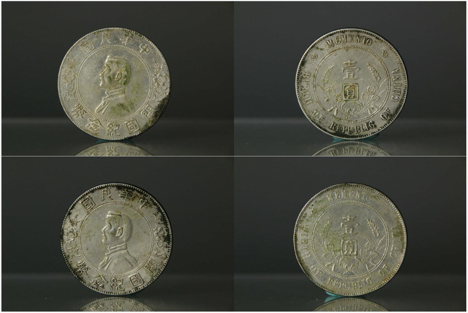 钱币赏析丨民国帆船币与孙小头一组