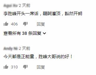 台新党副主席提醒美国:别用威胁态度看大陆,中国人的民族性格西方不懂