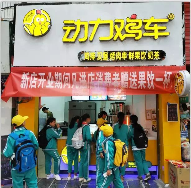 湖北鄂州动力鸡车新店开业,三四线城市做炸鸡有市场吗?