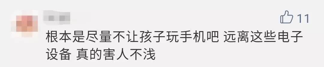 河南10岁男孩花5万打赏主播,妈妈:钱是孩子父亲的丧葬费