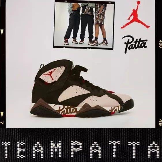 潮闻快食   BAPE® 推出奔驰 G 级玩具车!Patta x Air Jordan 7 联名系列 LOOKBOOK 发布!