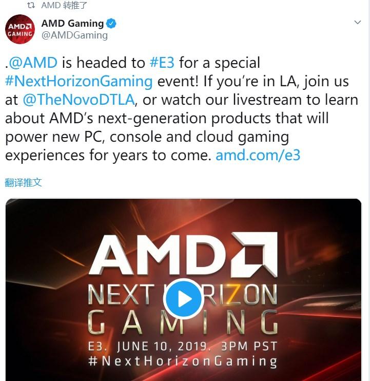 Navi显卡来了,AMD 将在6月11日6时举行E3发布会