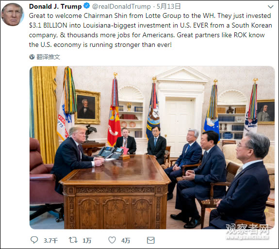 特朗普会见乐天董事长:感谢对美投资