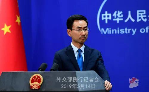 特朗普发推甩锅中国,外交部算账