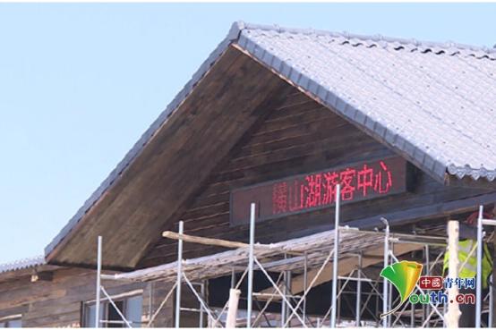 灵寿:横山湖畔将建一座这样的公园