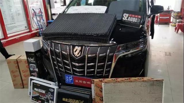 <b>豐田埃爾法MPV車型全車隔音歐洲賽輪科特全車隔</b>