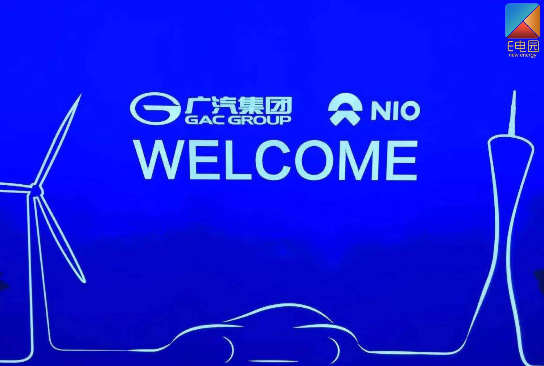 广汽蔚来新车预告图曝光 将于5月20日首发(第1页) -