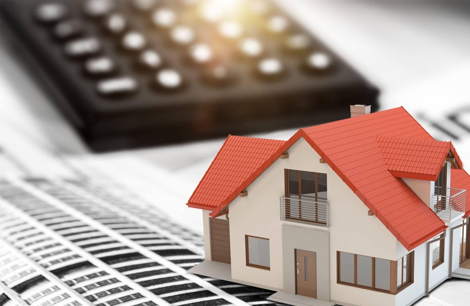 全款买房 和 按揭买房 差别到底有多大 对比风险谁更值