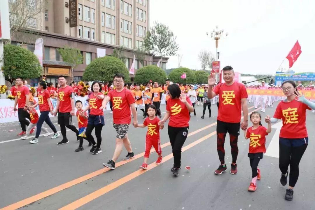 吉林马拉松6月23日开跑,5月16日开始报名抽签