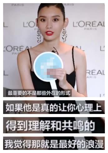 奚梦瑶对何猷君求婚发表看法:外在形式根本不重要 作者: 来源:金牌娱乐