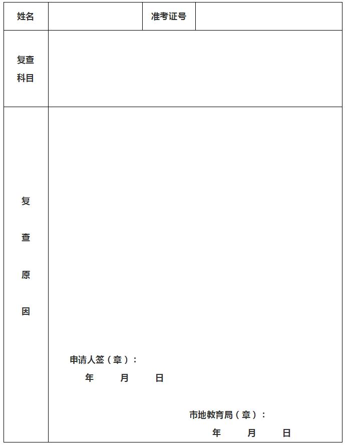 亚洲通官网网址