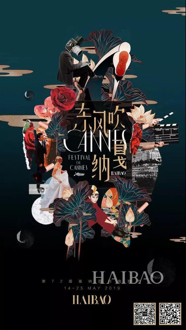 2019戛纳,中国电影能否再现荣光?让我们看看中国影人闪耀戛纳红毯的那些年