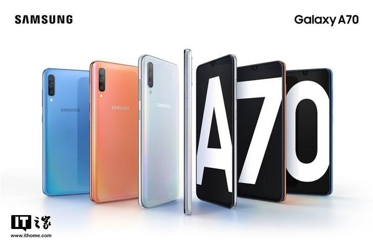 聚焦年轻市场:三星Galaxy A70新发力