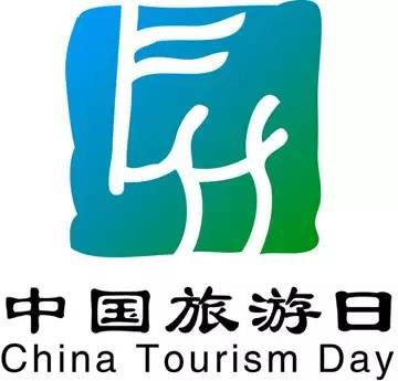 中国旅游日 | 棠樾牌坊群.鲍家花园景区送福利啦!快来一起耍!