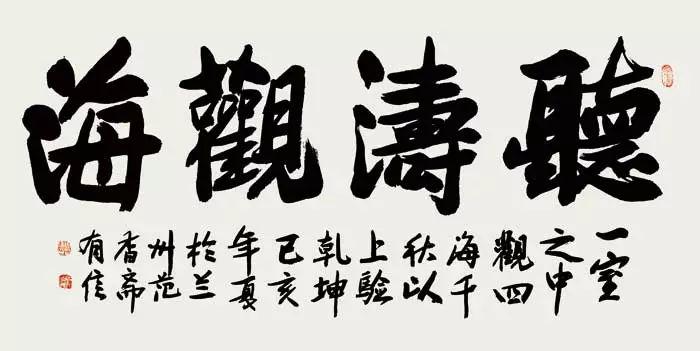 著名书法家周有信老师应邀参加 大美中国 共筑辉煌 庆祝建国70周年诗书画名家作品展