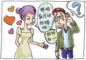 "<b>北流男子闪婚后傻眼了,妙龄""妻子""是假的,亲戚也是""演员""……</b>"