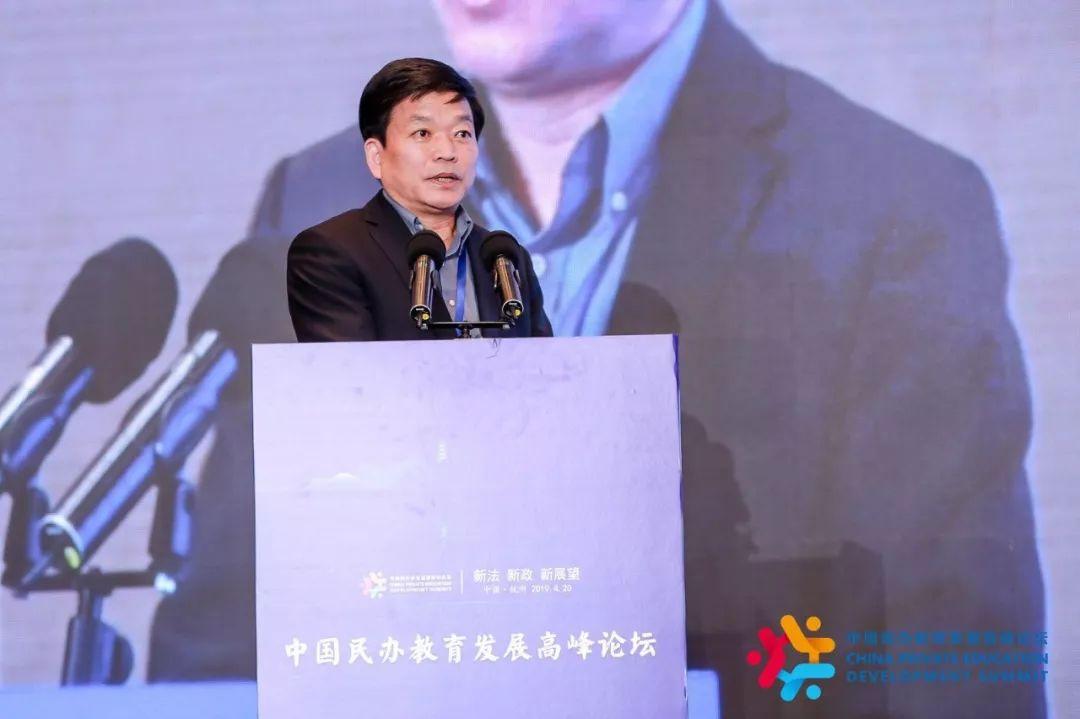 吴玉爱: 抓住机遇、转型升级、创新发展
