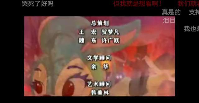 余华:虹猫和小福贵我根本没看过!网友:骗了我们多少年?