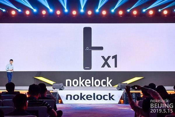击穿行业低价 nokelock X1自发电智能门锁发布,售价599元
