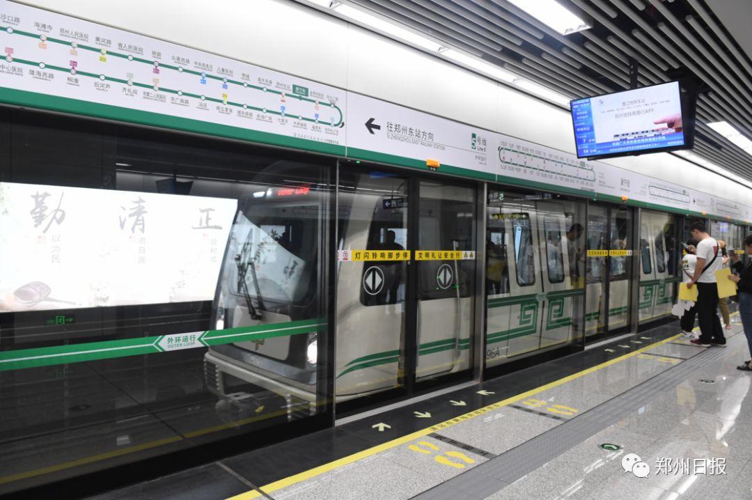 5G信号覆盖!郑州人坐地铁还能刷4K、8K高清视频