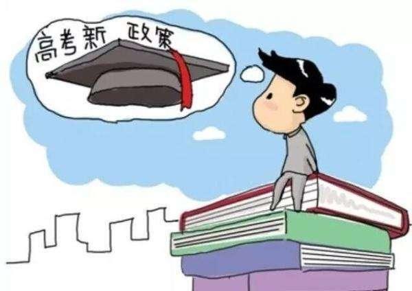 教育部考试中心首次揭秘: 高考到底考什么? 看懂的都考上了985!