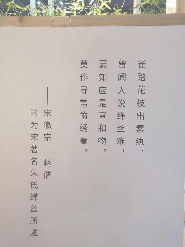 热点 品千年古韵,衡韵雅序为你诠释东方美学生活方式
