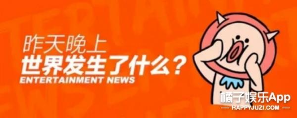 宁泽涛晒照公布恋情;胜利夜店事件最初举报者发文