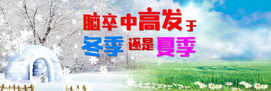 【养生堂】今日17:25播出《冬病夏治之巧用外治驱內疾》