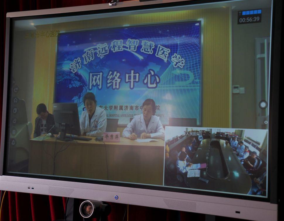 医院视频_如今,在县人民医院 视频会议系统和希沃触屏一体机前,这些问题统统迎