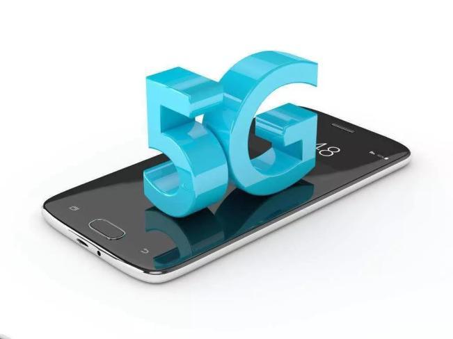 5G的资费会是怎样的一种情况?