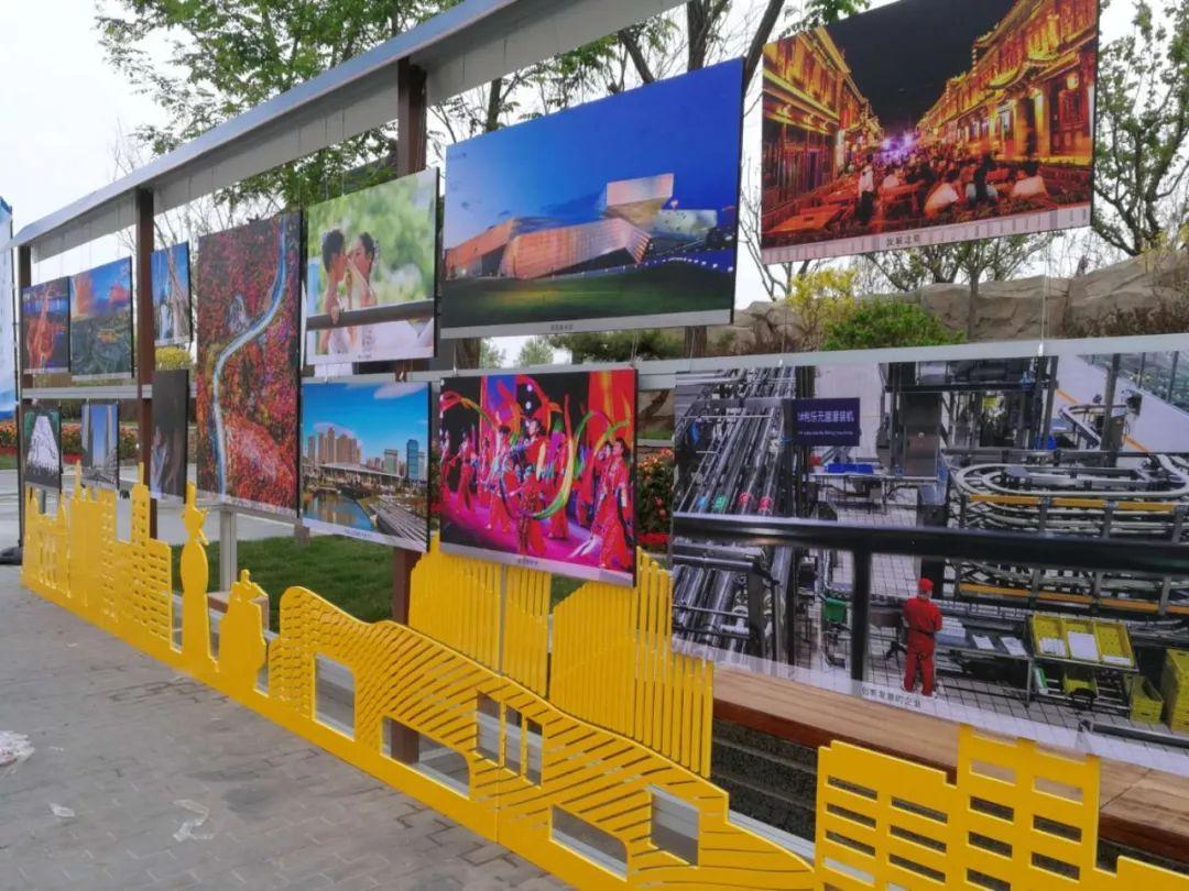 """北京世园会""""山西日""""太原城市主题活动启动"""