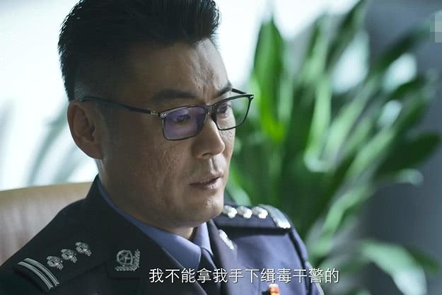 《破冰行动》过于真实,蔡永强的一席话太戳心了,向缉毒警致敬