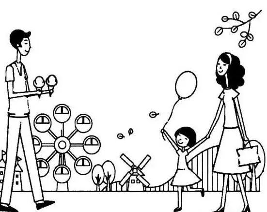 国际家庭日 健康家居,才是给家人最好的关爱