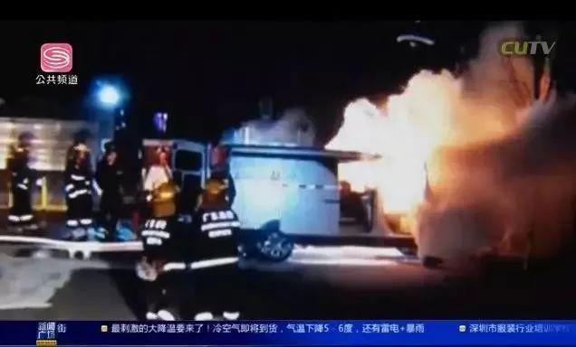 电池缺陷导致自燃,北汽新能源在深圳命名