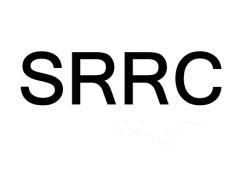 什么是SRRC认证?插图