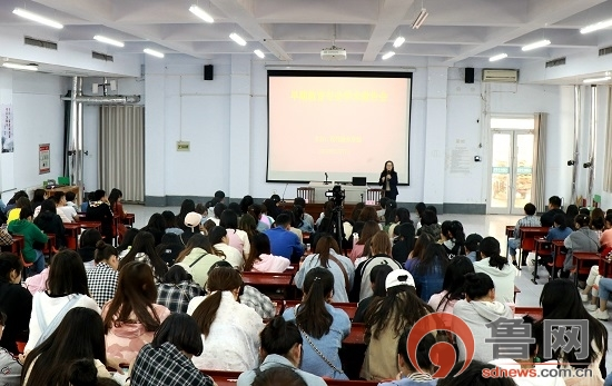 临沂职业学院举办优秀毕业生创业经验交流报告会