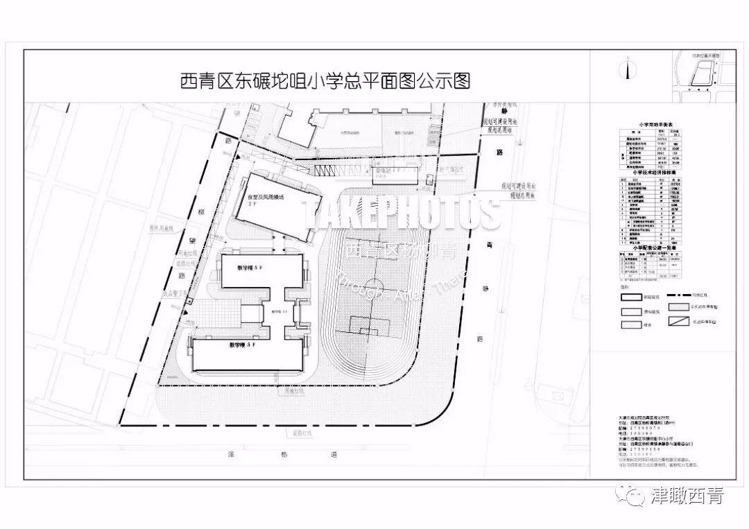 新建小学校区平面图