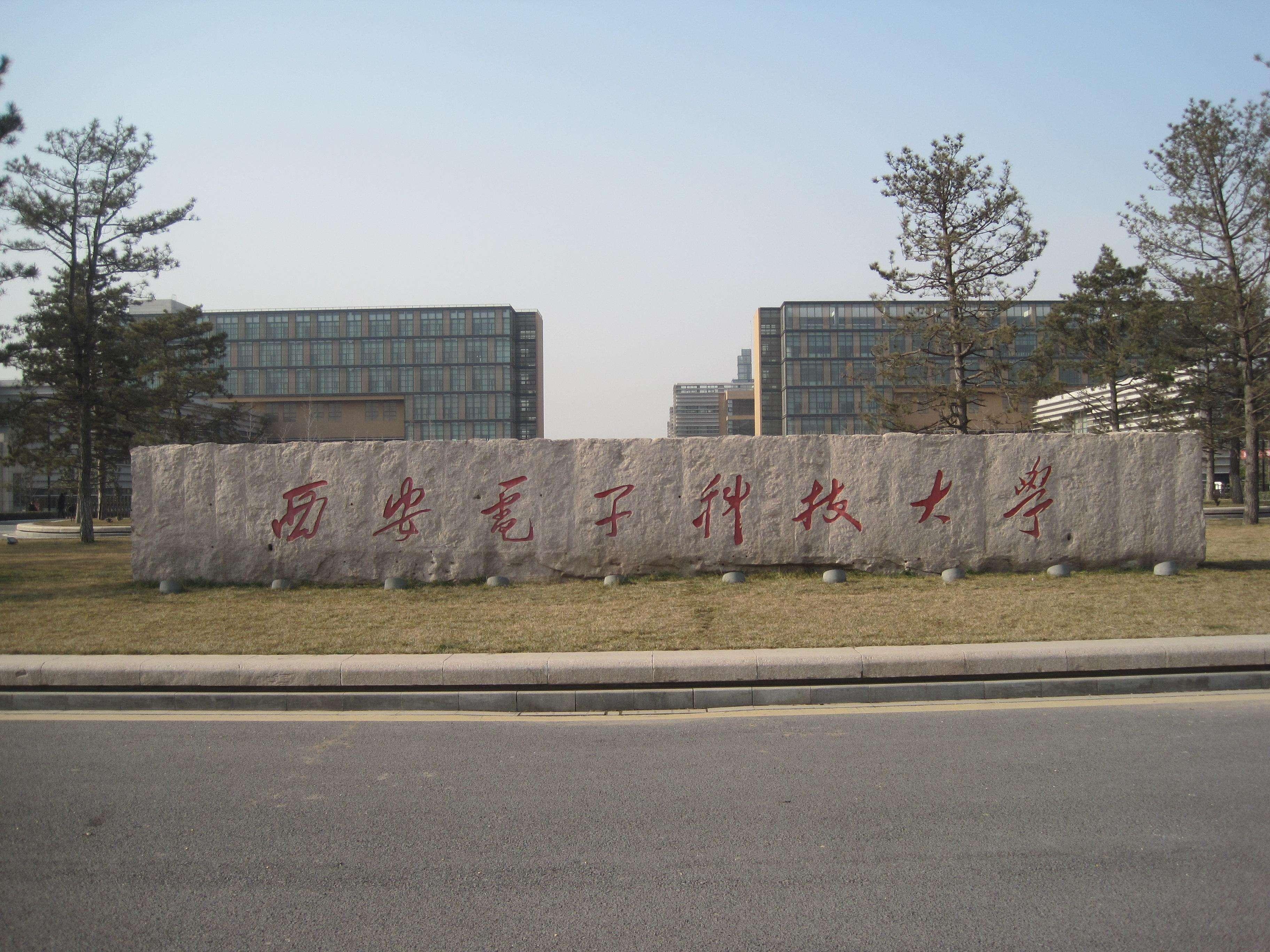 江西理工大学2021