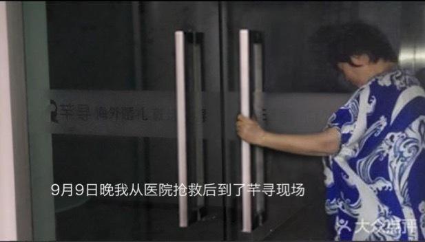 芊寻海外婚礼被骗遭遇,电视台曝光芊寻服务差陷阱多多(转载)