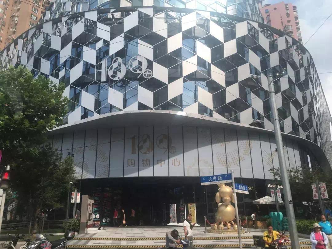 光彩路京港城生活广场